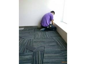 北京永达地毯维修公司地毯批发 地毯包边