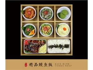 不辜负每一餐,至稻和谷中式快餐