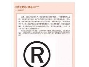 易鑫达专业商标注册!