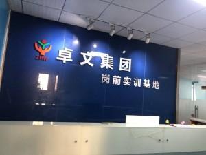 电商运营总裁班淘宝美工阿里巴巴网络营销培训电子商务