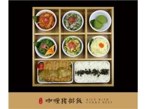 稻和谷中式快餐吸引无数食客