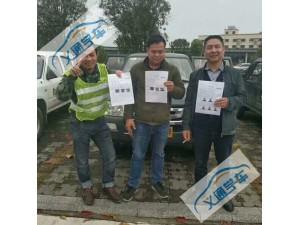 中山市内哪里可以考大货车证c1增驾b2驾校直招