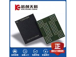 公司收购电子元器件电子料,回收IC集成电路