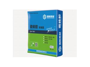 瓷砖胶品牌强耐瓷砖胶型号标准型瓷砖胶生产企业强耐新材