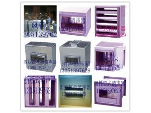 北京消声器、静压箱