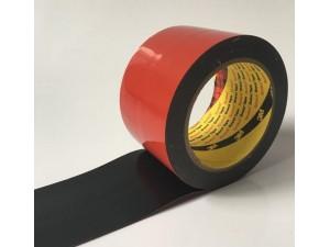 3MPT1100双面胶带原装正品亚克力双面胶带强力泡棉胶带