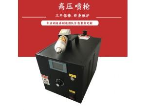 10000瓦等离子表面处理机大功率电晕机胶管表面处理清洗机