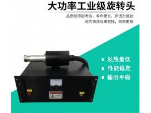 等离子电浆机低温等离子废气净化器电热水壶底座等离子粘接前处理