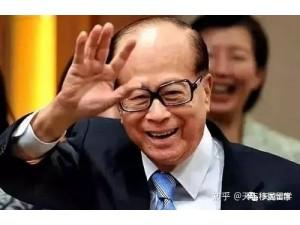 这4个亿万富豪在中国疯狂捞金后,却移民海外,其中3个是美国籍