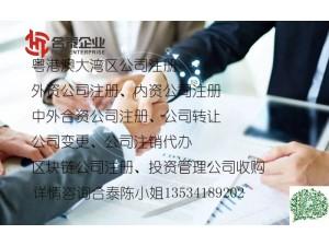 中山外贸公司申请港珠澳大桥车牌流程及费用