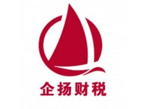 石家庄饮品公司注册