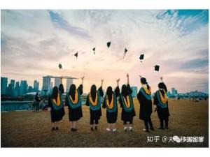 一次搞懂华侨生、三侨生、外籍生都有什么区别优势?