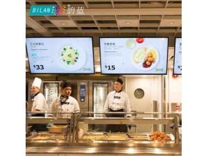 佛山动态菜单显示屏 餐饮连锁门店高亮窄边海报机 碧蓝