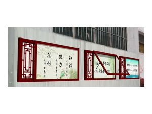 湖北黄冈宣传栏党建牌定制