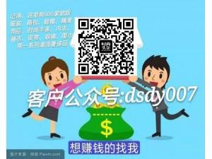 深圳正品品牌服装货源全国免费供货一件代发
