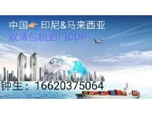广州DHL国际快递