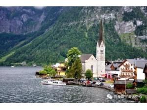 奥地利移民生活,奥地利有哪些重要假日和庆祝活动?