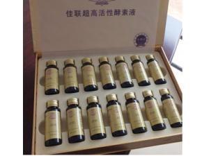 台湾佳联高U酵素可以促进新陈代谢促进细胞再生和修复