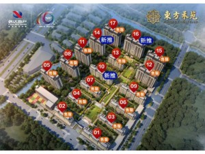 嘉兴南湖东方禾苑忍不住去看了房子,看完我震惊了