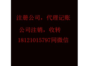 收购杭州的投资公司要多少钱