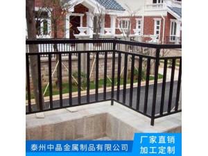 蝴蝶海马花锌钢围墙阳台护栏艺术气息栅栏厂家