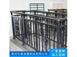 高分子喷涂烤漆阳台护栏空调栏杆批发优惠价