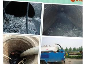 南京江宁区禄口高压清洗雨污排水管道,市政管道清淤