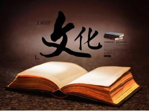西安交通大学文化自信和文化产业发展专题培训班