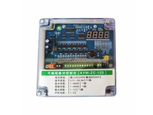 12路可编程脉冲控制仪调试