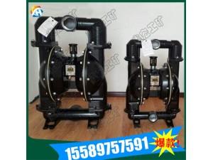 直销 矿用气动隔膜泵 打压淲机专用隔膜泵  泥浆泵2寸口径
