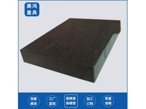 厂家供应定做000级大理石平台,平板,构件,直角尺,方尺