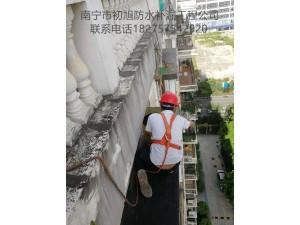 南宁市楼面防水补漏公司 南宁专业楼面补漏公司