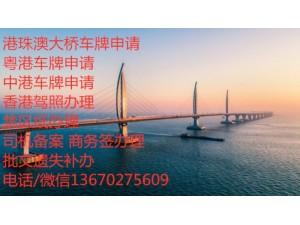 2019年深圳市小微企业可以享受哪些好处?