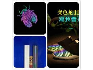 创时丝印反光幻彩转移膜 幻彩反光丝网印刷膜