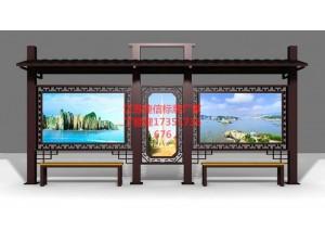 浙江宁波捷信校园宣传栏社区宣传栏公交候车亭