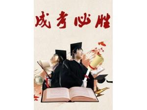 稳定高收入学历带你走进幸福未来