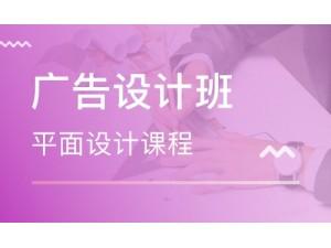 深圳宏信职业培训学校专业培训平面设计专业人才