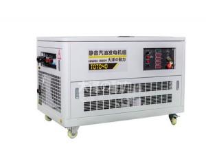 40KW学校用静音汽油发电机免费送货