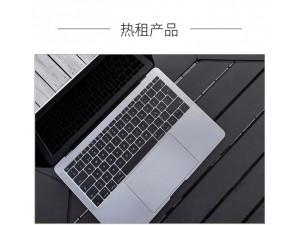 北京高配台式机租赁笔记本出租一体机出租