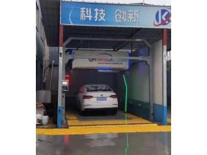 全自动洗车机找杭州科万德 无接触洗车机 价格实惠结实耐用