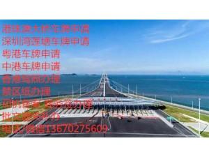 前几年申请的港珠澳大桥老牌需不需要年审?