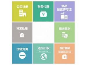 浙江油品贸易公司注册 油品贸易货物进出口 海关办理