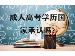 深圳哪里有大专本科学历提升