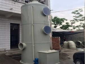 喷漆 注塑 丝印 油墨 热熔 压铸废气处理设备 高效喷淋塔