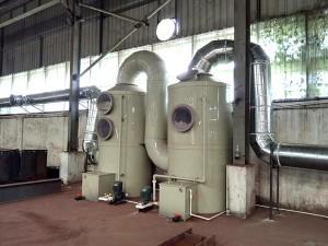 高效低温等离子体化工废气处理设备 废气处理设备厂家