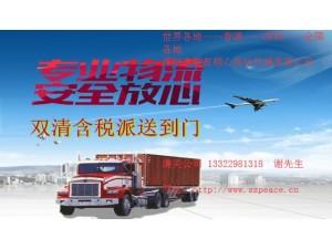广州白云区到香港中港进出口物流公司