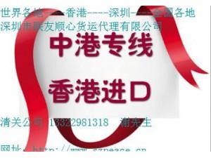 净水器滤芯一般贸易香港进口报关程序