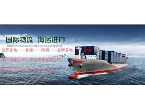 香港进口报关公司如何报关跨境电商货物报关