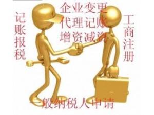 浙江自贸区办理危化证业务,油品公司注册