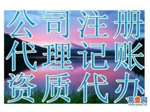 浙江舟山新设油品公司,办理危化证业务